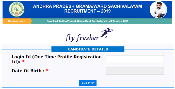 AP-Grama-Sachivalayam, AP-Grama-Sachivalayam-Hall-Ticket, AP-Grama-Sachivalayam-Hall-Ticket-2019, AP-Grama-Sachivalayam-Hall-Tickets, AP-Grama-Sachivalayam-Hall-Tickets-2019, AP-Grama-Sachivalayam-Hall-Tickets-2019-download