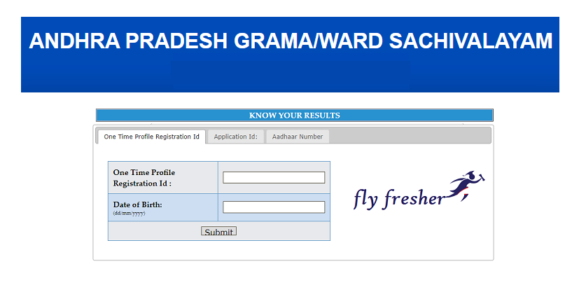 ap-grama-sachivalayam-result-2019, ap-ward-sachivalayam-result-2019,ap-grama-sachivalayam-cutoff-marks-2019, ap-grama-sachivalayam-merit-list-2019
