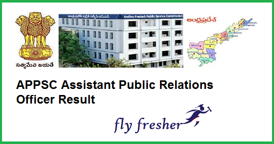 APPSC-Assistant-Public-Relations-Officer-Result