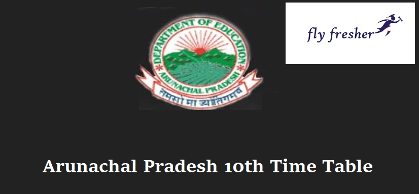 Arunachal-Pradesh-10th-Time-Table