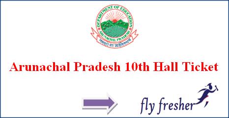 Arunachal Pradesh Class 10th Admit Card, DSEAP 10th Hall Ticket, DSEAP 10th hall ticket