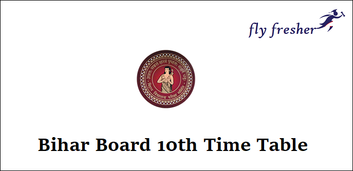 Bihar-Board-10th-Time-Table