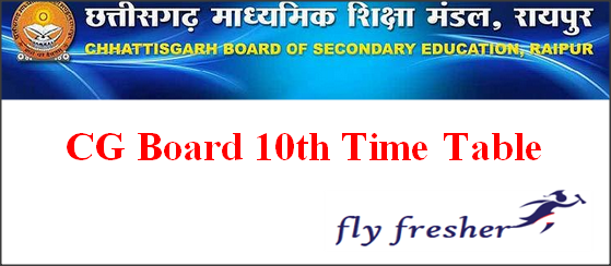 CG Board 10th Time Table, CGBSE Date Sheet For 10th Class, CG Board 10th Exam Routine