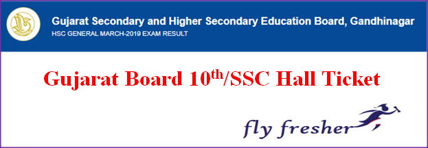 GSEB SSC Hall Ticket, Gujarat Board 10th Class Admit Card, GSEB 10th Admit Card, Gujarat Board SSC Hall Ticket