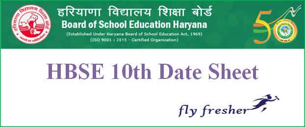 HBSE 10th Date Sheet, Haryana Board Class 10 Time Table, HBSE 10th time table, Haryana 10th date sheet