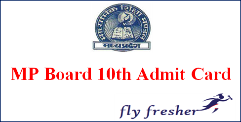 MP Board 10th Admit Card, MPBSE Hall Ticket, MP Board 10th Hall Ticket, MPBSE 10th Admit Card