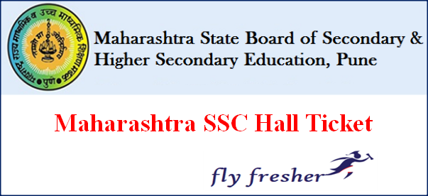 Maharashtra SSC Hall Ticket, MSBSHSE 10th Admit Card, MSBSHSE SSC hall ticket, Maharashtra board 10th admit card
