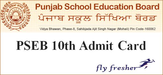 PSEB 10th Admit Card, Punjab Board 10th Roll Number Slip, PSEB 10th hall ticket, Punjab board 10th admit card