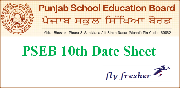 PSEB 10th Date Sheet, Punjab Board Class 10 Time Table, PSEB 10th time table, Punjab 10th date sheet