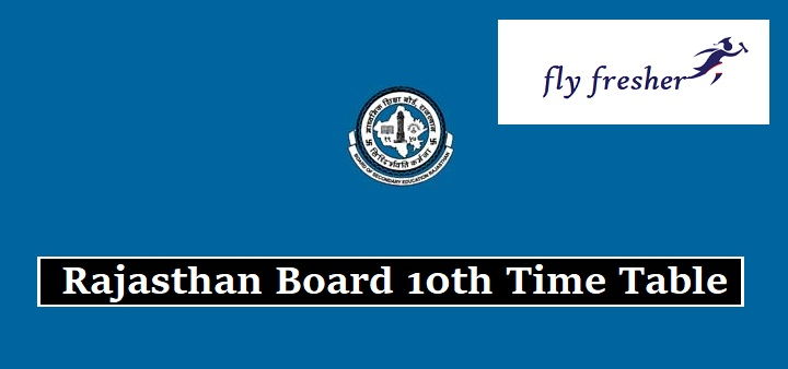 Rajasthan-Board-10th-Time-Table