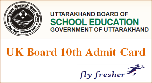 UK Board 10th Admit Card, Uttarakhand Board High School Hall Ticket, UK Board 10th hall ticket, UBSE 10th admit card, Uttarakhand Board 10th admit card