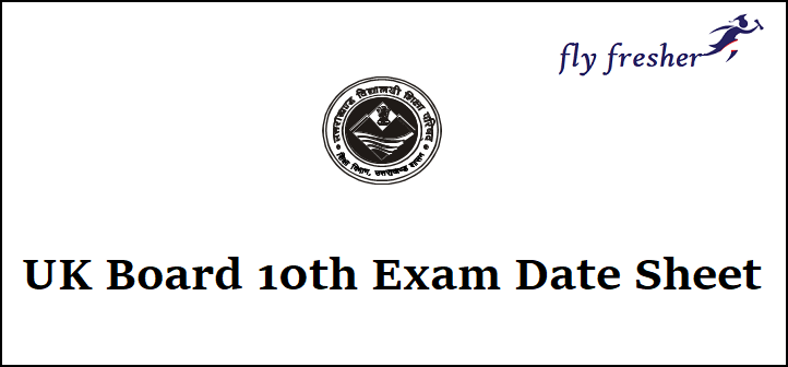 UK-Board-10th-Exam-Date-Sheet, UK-Board-10th-Exam-Date-Sheet-2020