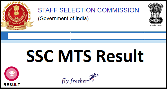 ssc-mts-tier-1-result-2019-download,staff-selection-commission-multitasking-staff-exam-cut-off-merit-list